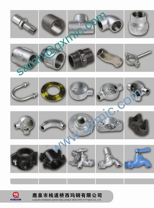 plumbing cast iron pipe fitting galvanized long coupling