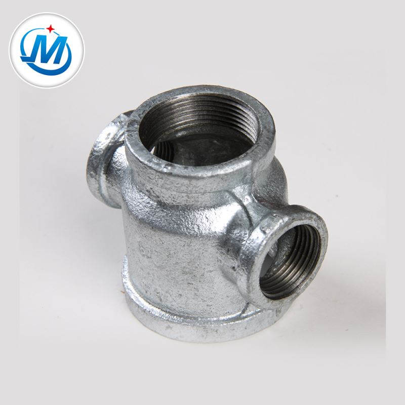 PriceList for Male Adaptor Coupling -