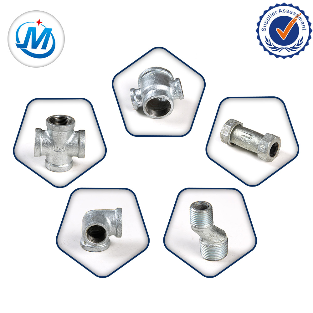British Standard GI Malleable Iron Pipe Fittings