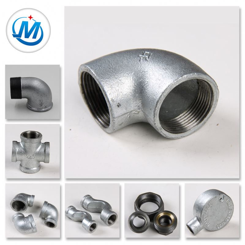 DIN Standard Threaded g.i m.i Malleable Iron Pipe Fittings