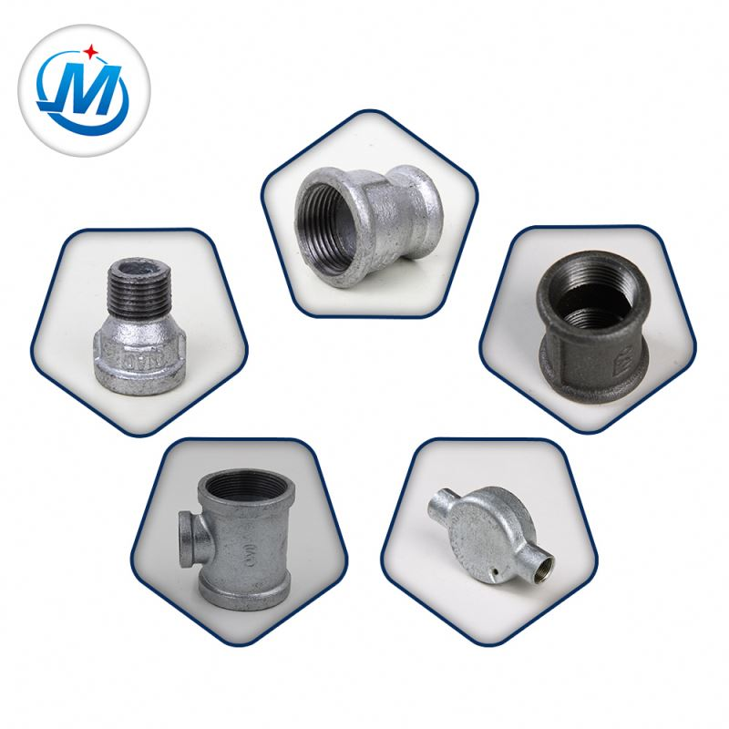 factory low price Wholesales Pipe Fitting - BS Malleable Iron Pipe Thread Hardware Fitting – Jinmai Casting