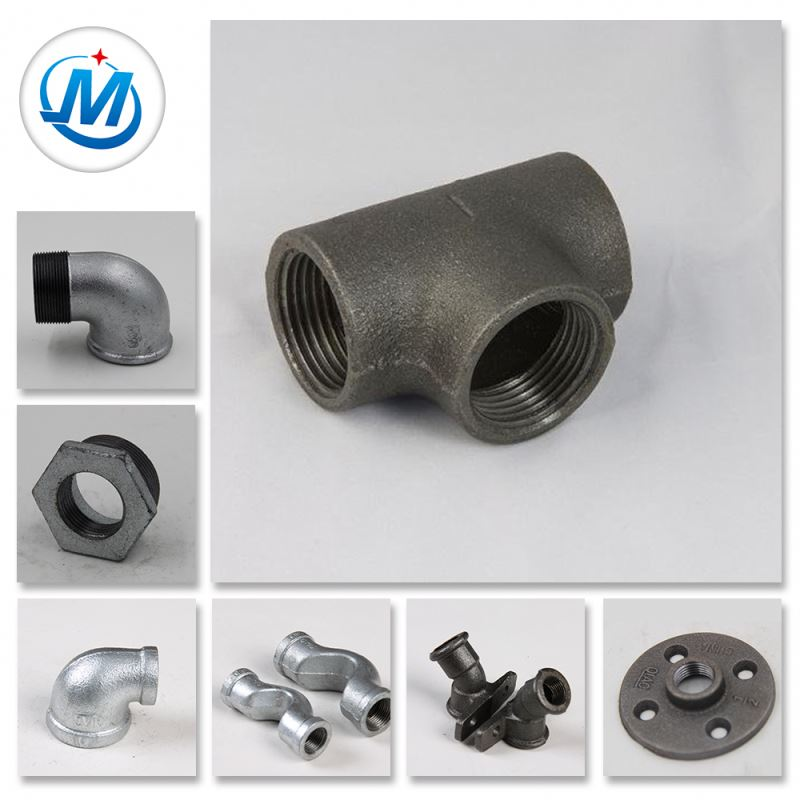 Practical Supply Hot Dipped Galvanized Cast Malleable Iron Pipe Fittings Used For Heating Plant
