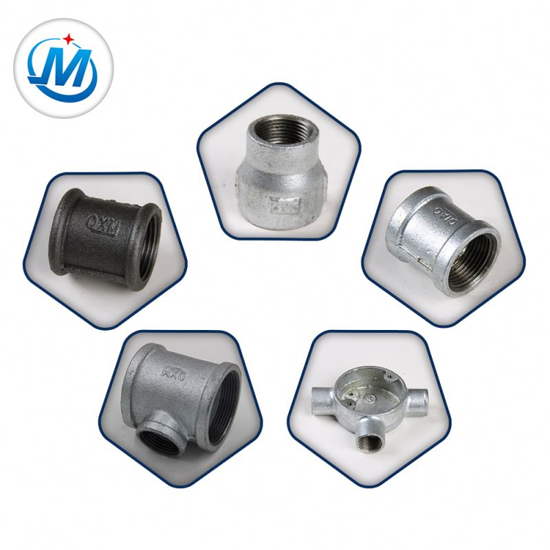 american standard npt galvanized malleable iron pipe fittings