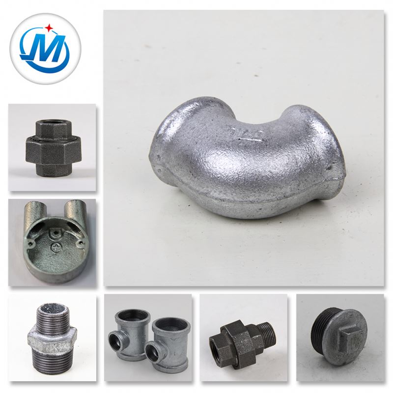 BS Galvanized Gi Malleable Iron Pipe Fittings Used In Steam Heating Pipeline