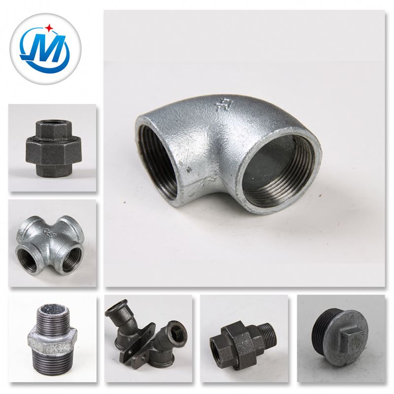 DIN Standard Threaded Galvanized Iron m i Pipe Fittings