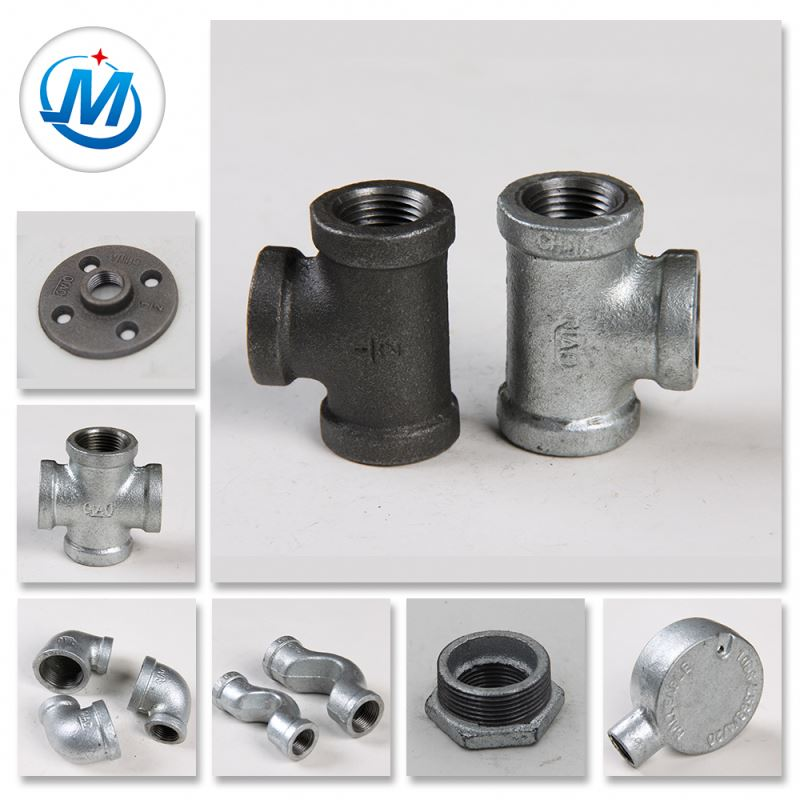 Cast Galvanized Malleable Iron Pipe Fittings Parts