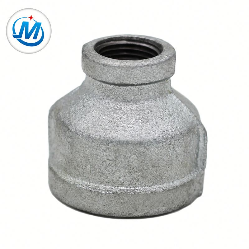 Best Price on Pipe Fitting Carbon Steel - Plumbing Parts Names Image Concentric Reducing Socket – Jinmai Casting