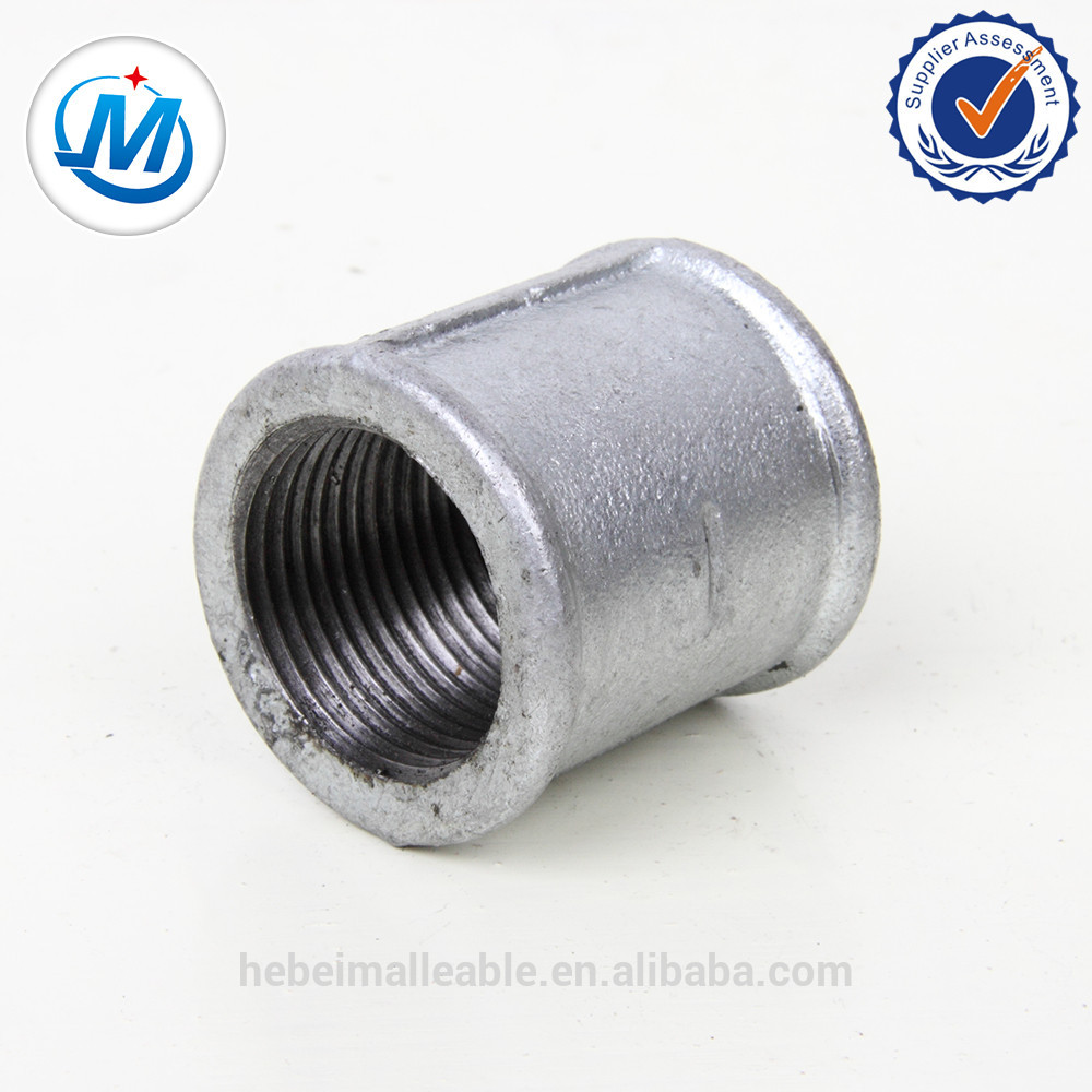 Low MOQ for Pp Compression Fittings For Irrigation -