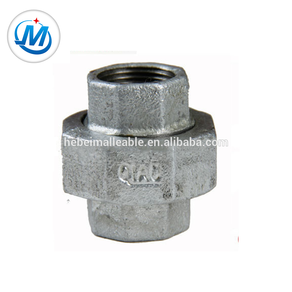 factory low price Pipe Fittings Four Way Tee Pipe Fitting - QIAO Brand Malleable Iron Pipe fitting Flat Seat Union – Jinmai Casting detail pictures