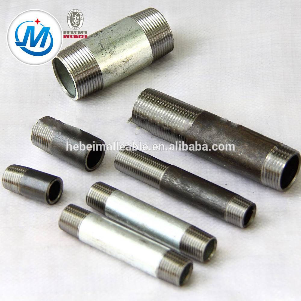 galvanized MS pipe nipple