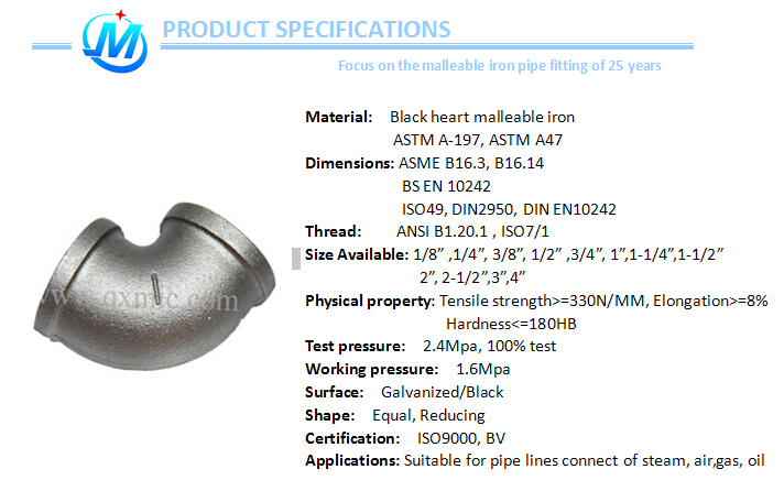"""China wholesale Corrosion Resistance Clean Out Cap Screw - malleable iron pipe fitting casting bv bs beaded oil 1"""" Elbow – Jinmai Casting detail pictures"""