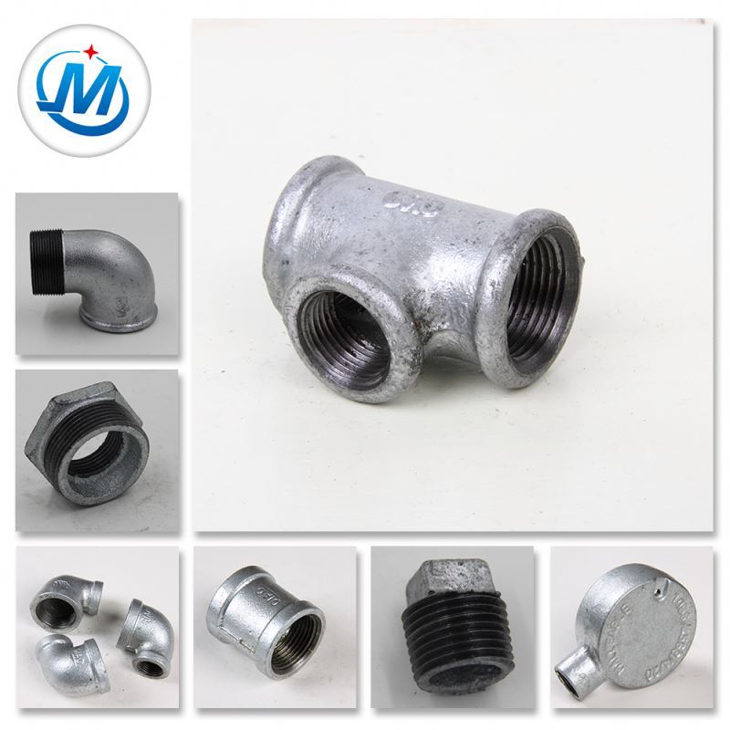 Malleable Casting Iron Pipe Fitting Products