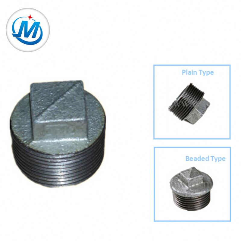 Hot Selling for Galvanized Npt Pipe Fitting - Passed ISO 9001 Test For Oil Connect As Media Threaded Pipe Fitting Plug In DIN Standard – Jinmai Casting