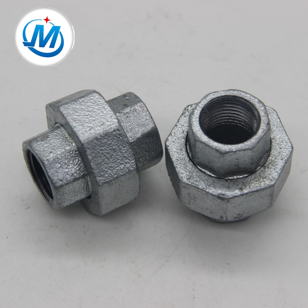 Discount Price As Malleable Iron -