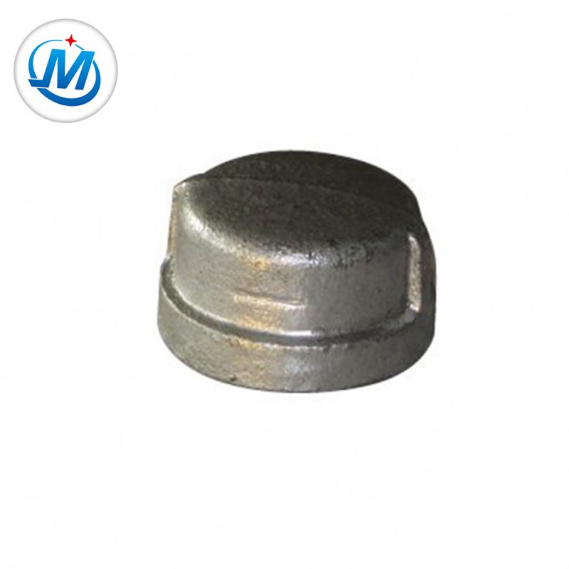 Trending Products Stainless Steel Expansion Joint Vacuum Pumps - ISO 9001 Certification For Water Connect Malleable Iron Round Pipe Cap – Jinmai Casting detail pictures