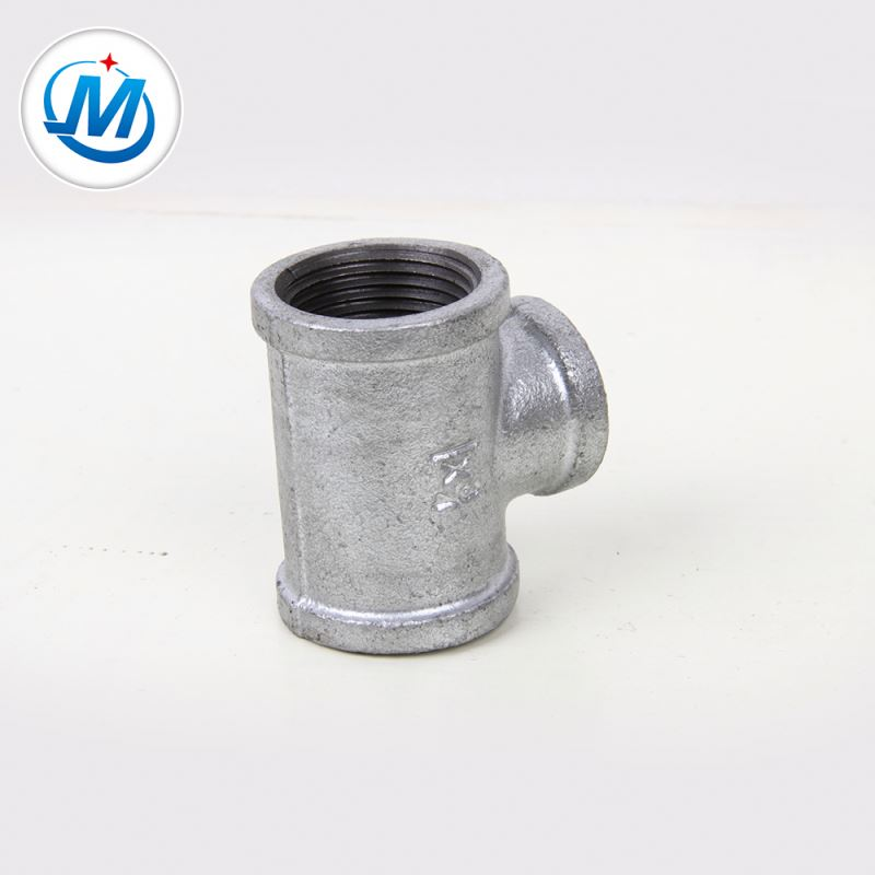 Free sample for Female Coupling With Copper -