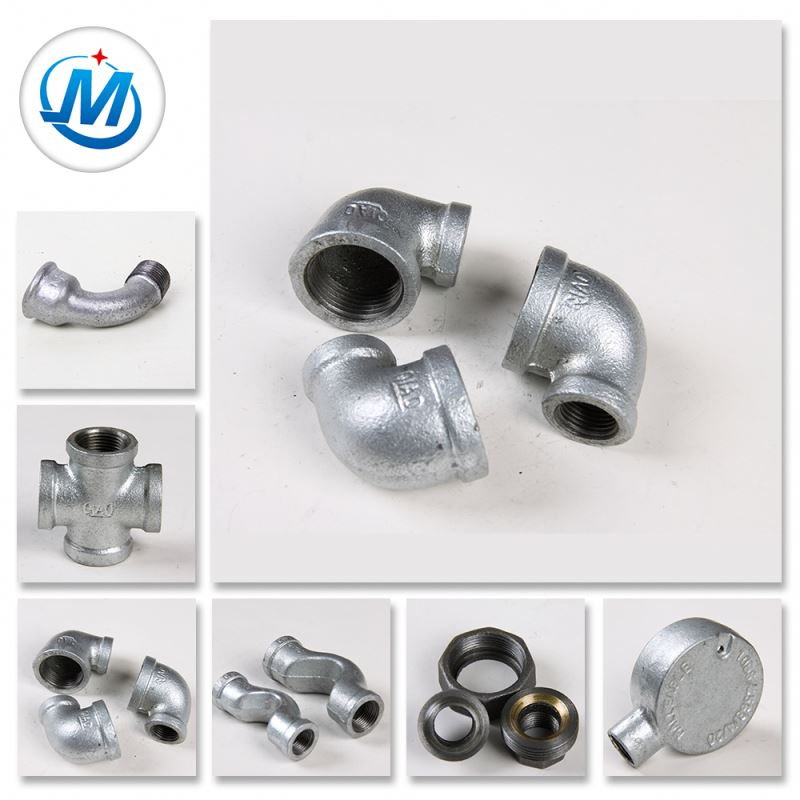 Discount Price Galvanized Steel Pipe Nipple -