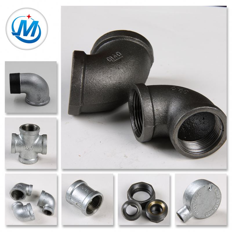 galvanized threaded cast g i pipe fittings