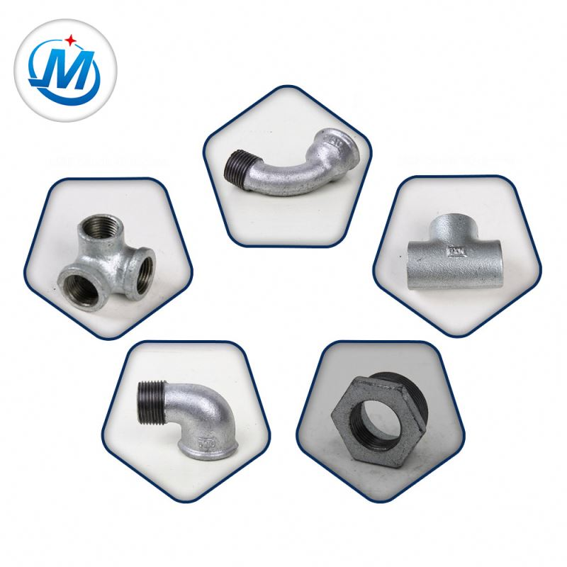 Professional Enterprise 1.6Mpa Working Pressure BS Malleable Iron Water Supply Pipe Fitting