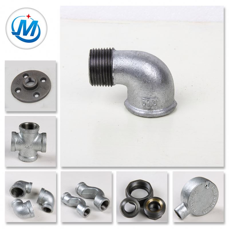 China Iron Casting Parts Reducing Malleable Iron Pipe Fitting