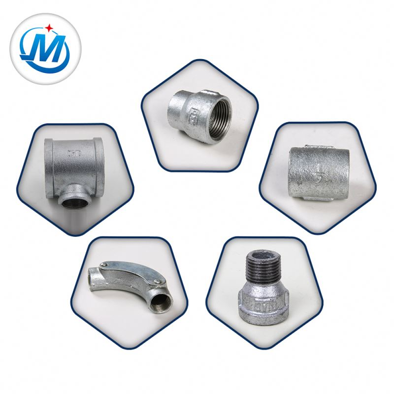 BS Standard Heavy Duty Plain Ends Malleable Iron Pipe Fittings
