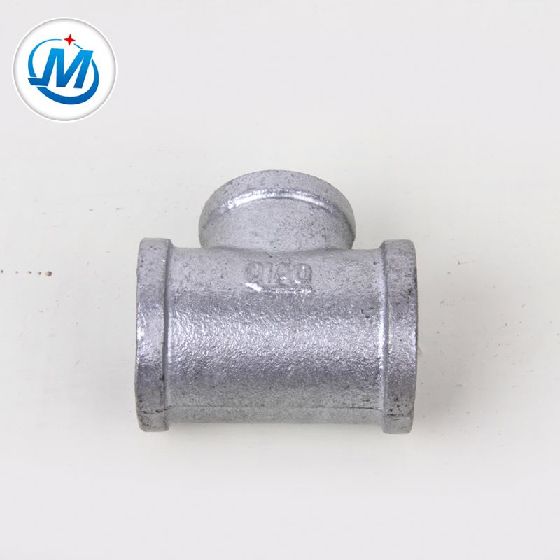 2017 China New Design Customized Straight Type Fittings -