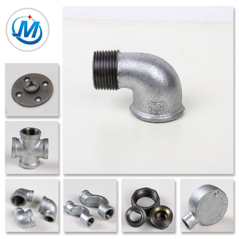British Standard GI Malleable Iron Pipe Fittings For South Africa Marcket