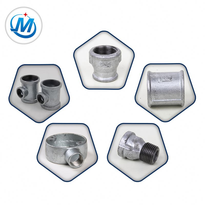 all kinds of galvanized mi malleable iron pipe fitting