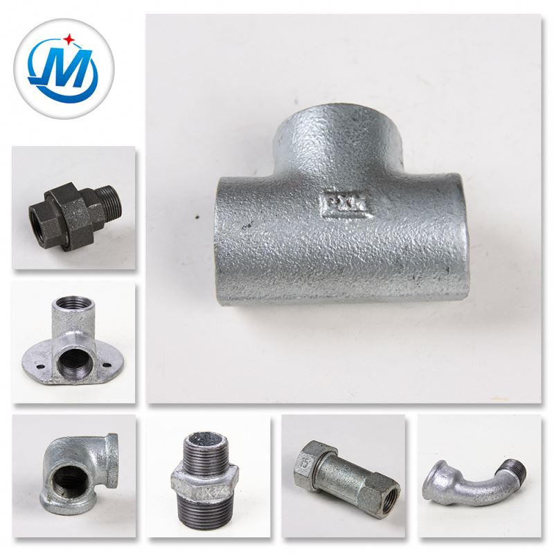 Laboratory DIN Galvanized Malleable Cast Iron Pipe Fitting