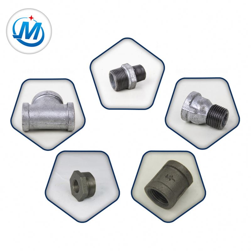 ISO 9001 Certification Best Quality Water Supply Pipe Fittings