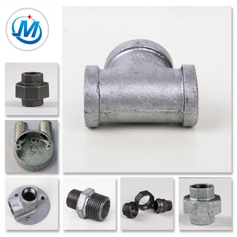 ansi din bs npt standard galvanized malleable cast iron pipe fittings