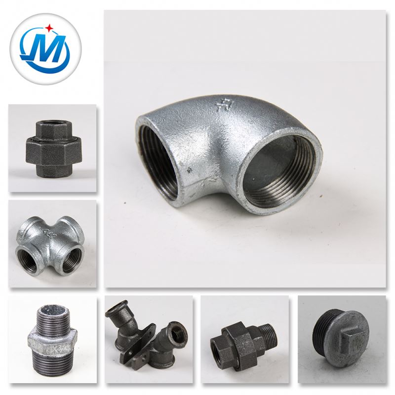 Air Water Supply Malleable Iron Pipe Fittings