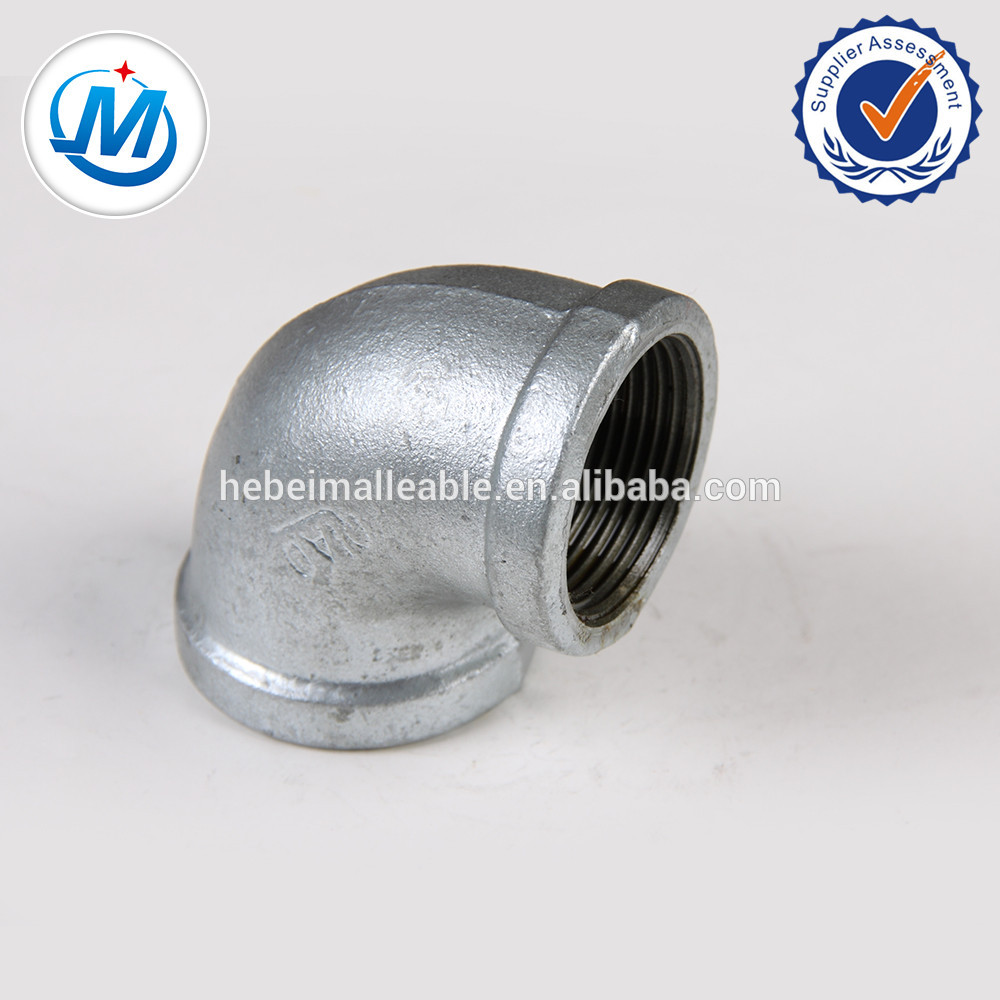 Ordinary Discount Reducer Bushing -