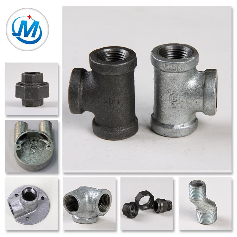 2017 Latest Design 4 Way Pipe Fitting - alibaba trade assurance galvanized concial malleable iron mi pipe fittings – Jinmai Casting