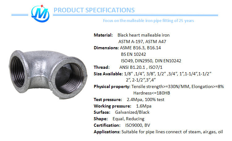 High Quality Hose Nipple Brass - elbow hot dipped galvanized Malleable Iron Pipe Fittings made in China – Jinmai Casting detail pictures