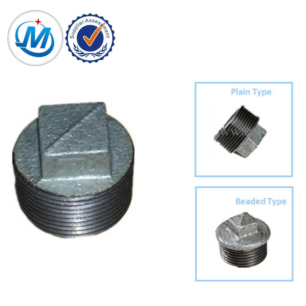 Special Price for Female Thread Tee -