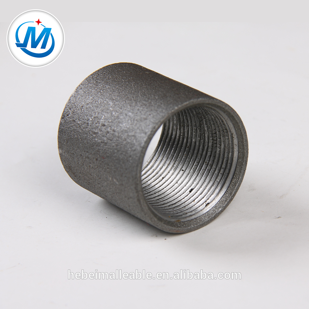 DIN Thread Black Steel Socket Coupling