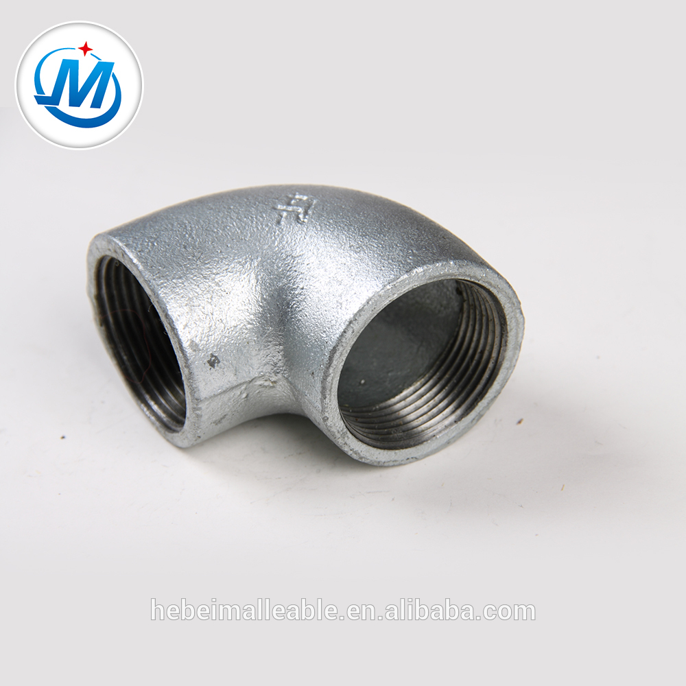 Malleable Iron Pipe Fitting Quarter Bend 90 Degree