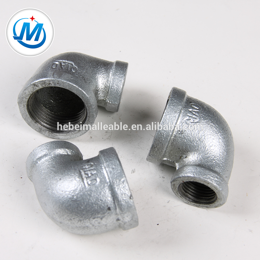 Best Price on Cast Iron Coupling -