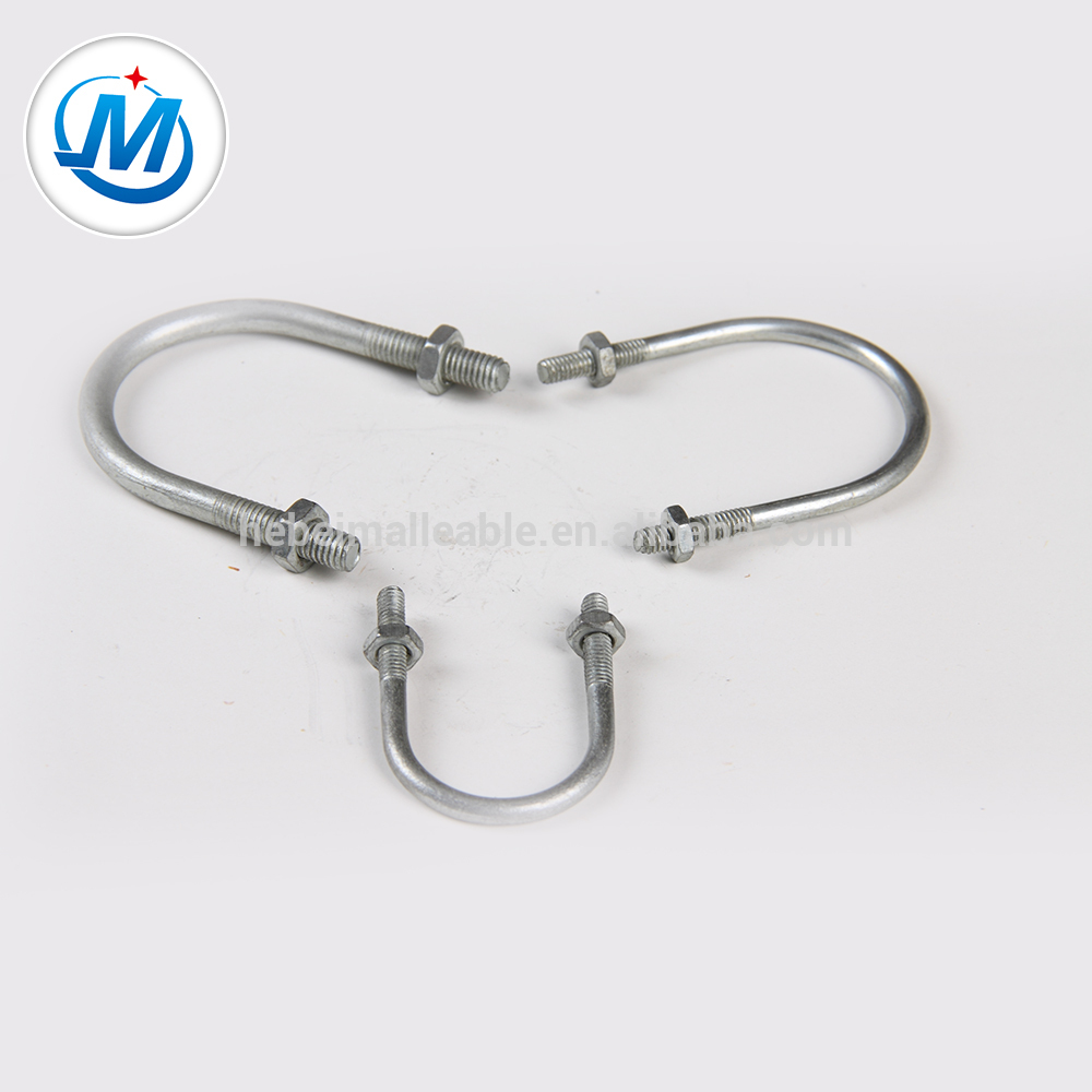 hebei factory carbon steel u bolt clamp - China Hebei Jinmai Casting