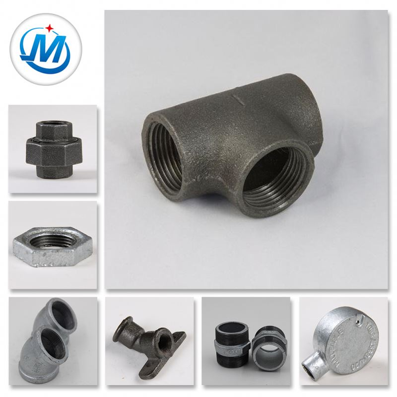 Steam Heating Pipes Quick Connecting Malleable Iron Pipe Fittings