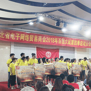 Hebei Jinmai Casting Co., Ltd participated in the 4th Hundred Regiments Battle
